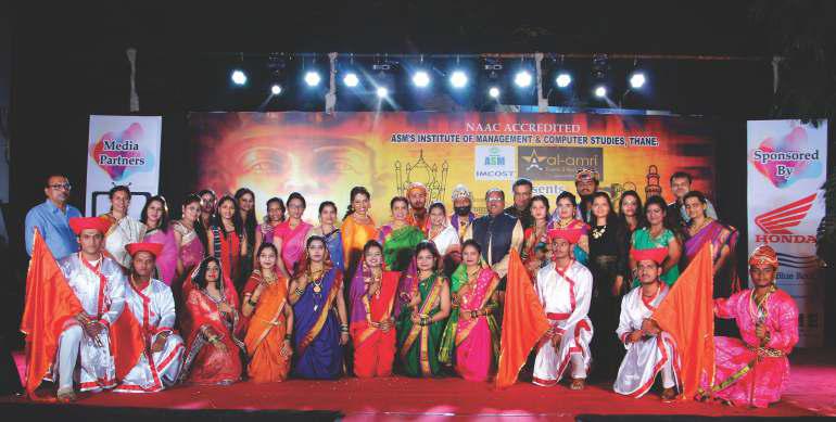 Cultural Events at IMCOST