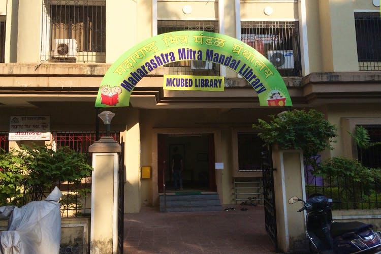 Maharashtra Mitra Mandal Library Mumbai